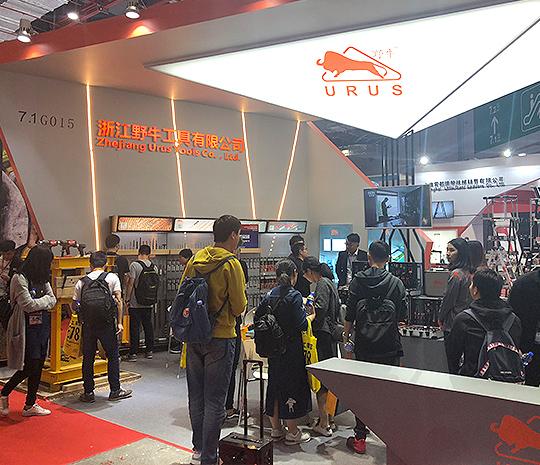 2018 Shanghai International Hardware Show